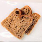 全粒粉100%のパンの写真